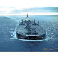 远洋船舶海洋船舶远程监控系统船舶安防设备监控系统