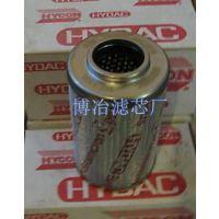 0160D010BN4HC-V 0160D005BN3HC HYDAC贺德克滤芯 参考型号