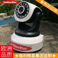 监控摄像头 无线家用摄像头 视频安防监控系统 爆款