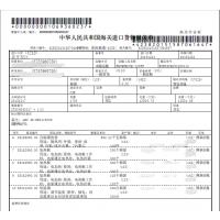 韩国原装进口电热板批发厂家 聊城电热板销售公司