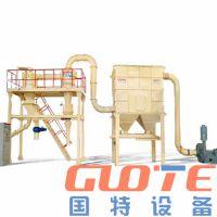 国特GF立式单级硅微粉气流分级机纯度高无污染