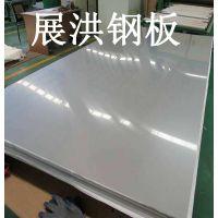 供应 201 不锈钢板 规格齐全 201 钢板 现货发售