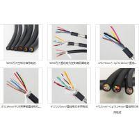 直线电机专用电缆