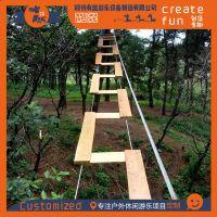 厂家定制丛林穿越设施 树上探险乐园 飞跃丛林项目 树上拓展项目