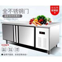 吉林长春哪里有卖厨房冷藏工作台 不锈钢操作台冰柜