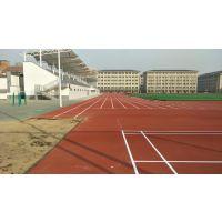 绿舒全塑型自结纹 全塑型运动跑道 绿舒塑胶跑道