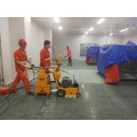 卡乐孚环氧地坪 固化地坪 混泥土密封固化剂 彩色道路 透水地面 地坪施工