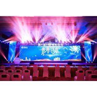 专业灯光音响LED屏演出设备租赁