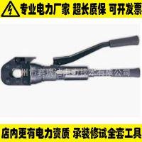 HYSC-24手动式液压切刀 KUDOS手摇式钢芯铝绞线液压切刀