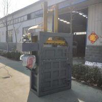 河北塑料薄膜打包机 油漆桶压块机直销 双缸皮革废纸打包机宇晨