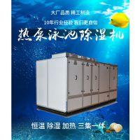 知道什么是三集一体泳池除湿热泵机组吗