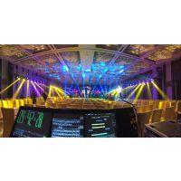 上海发布会舞台搭建公司 上海芙祥文化传播有限公司