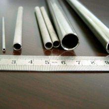 供应昆山石油行业钛合金无缝管 深海抗压耐腐蚀钛合金管 航天航空用高强度钛管