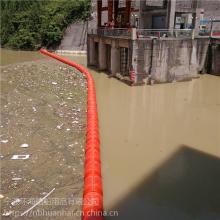 大型水库封闭式拦污浮排漂浮物拦截浮筒