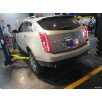 北京朝阳区凯迪拉克SRX空调不凉维修保养服务