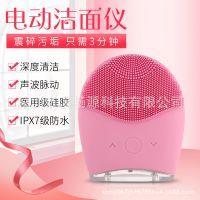 新款硅胶洁面仪洗脸仪毛孔清洁充电防水电动超声波震动美容仪