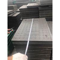复合树脂电力盖板 河北沧州直销 水表箱井盖 树脂电缆沟井盖