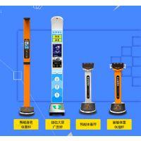 贝朗-乐享秤 智能身高体重微信秤 微信秤 体脂健康秤 免费测量体重秤 吸粉神器