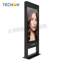 定制户外智能LED广告刷屏机--户外LCD液晶刷屏机和电子灯箱干不过的广告媒体设备