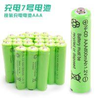 供应镍氢电池1.2V AAA6300mAh镍氢充电电池组 7号镍氢充电电池