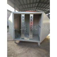 UV光氧催化设备 光氧废气净化器  等离子光解废气净化器