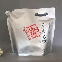 纯酿二锅头4L散装酒袋定做、大口径吸嘴5L自立白酒袋、3L米酒袋