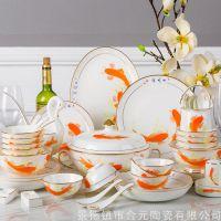 公司送员工福利礼品 礼品陶瓷餐具加字定做