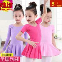 女童拉丁舞跳舞裙纯棉儿童舞蹈服装幼少儿舞蹈练功服演出服连衣裙