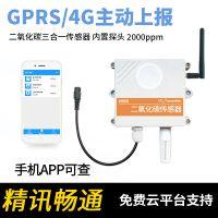 GPRS/4G二氧化碳传感器CO2温湿度气体浓度检测仪手机sim卡联网