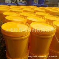 厂家直销 水性黄胶 水性万能胶 彩盒包装用胶水 礼品盒胶 磨光胶
