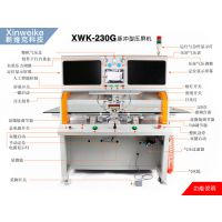 热压机,压屏机,修屏机,液晶屏维修机器,维修设备,脉冲恒温