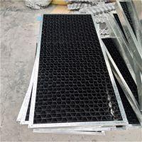 冷却塔进风格栅 防溅水蜂窝填料 PVC材质 冀州亿恒