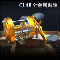 多色左右手全金属不锈钢CL40鼓轮/雷强轮/船钓轮/路亚渔线轮渔具