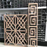 南通型材铝窗花隔断 木纹焊接铝窗花厂家直销
