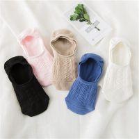 春夏船袜女纯色日系纯棉隐形袜子浅口短袜硅胶防滑船袜套吸汗透气