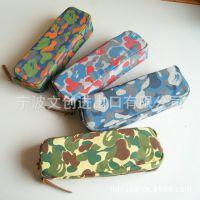 韩国文具 SV13-267迷彩四方形笔袋/笔盒/学习用品