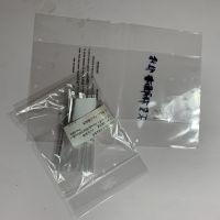厂家直销 opp袋服装饰品透明塑料包装袋OPP不干胶自粘袋现货销售