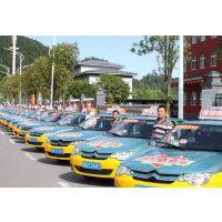 宜昌出租车广告 宜都的士广告 天灿传媒