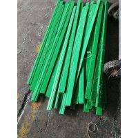 UPE绿色导轨滑槽托条耐磨条 U型耐磨条 U型垫条