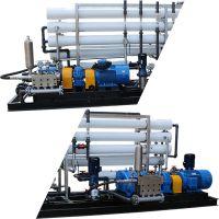 宁波金长江15吨双级大型海水淡化设备 海岛生活用水除盐反渗透海水淡化设备