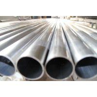 机械结构部件用不锈钢管_201装饰不锈钢圆管材
