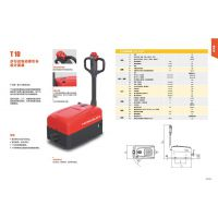 诺展机械设备(图)-自动搬运车-咸宁搬运车
