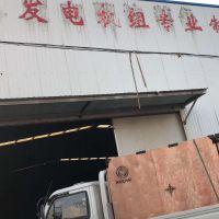 安徽潍柴发电设备有限公司