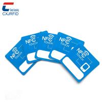 订制手机RFID抗金属标签 NFC粘贴标签IC抗干扰贴片卡门禁卡贴