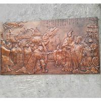 校园文化墙仿铜浮雕厂家专业定制玻璃钢浮雕校园雕塑