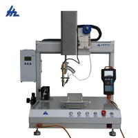 焊锡机 pcb自动焊锡机 鸿展全自动焊锡机设备