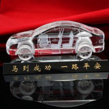 汽车邀请展会水晶礼品摆件,定做水晶内雕摆件价格,员工销售激励奖品