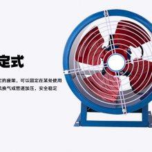 金光T35-11系列轴流风机 防腐防爆轴流风机 云南,贵州销售
