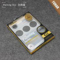 优质时尚饰品盒 包装纸盒 包装盒设计 可订货生产