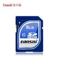 闪存卡SD卡8G单反相机内存卡CLASS10高速存储卡车载记录仪内存卡
